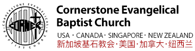 Cornerstone Evangelical Baptist Church 新加坡基石教会
